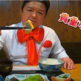 おいしい魚料理と種類豊富なおばんざいがうれしい居酒屋さん【旨味処 朋】