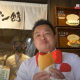 祖父から受け継いだ自家製こしあんと、ふんわりコッペパンが合う!【勝谷菓子パン舖】