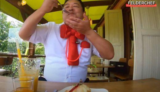 ドイツマイスターが作る本格ドイツ菓子のお店【FELDERCHEF フェルダーシェフ】